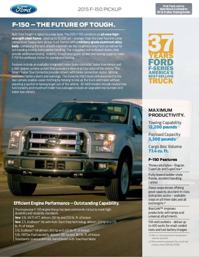 2013 ford trailer tow guide