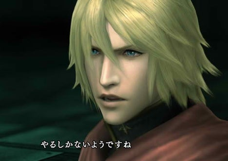 final fantasy type 0 trophy guide