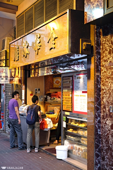hong kong food guide 2017
