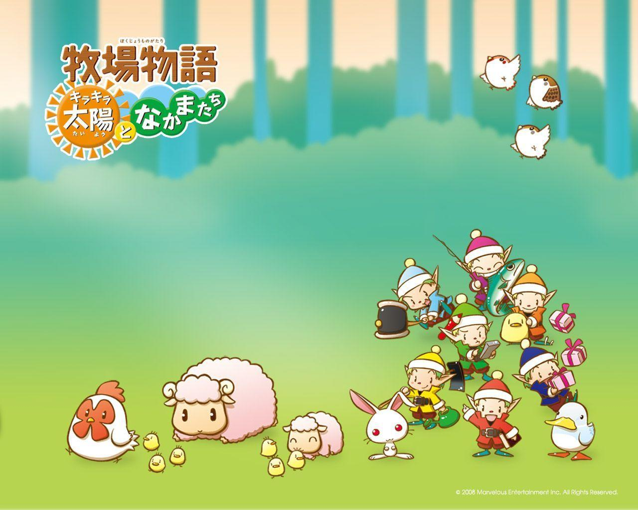 harvest moon animal parade official strategy guide